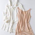 夏服をキレイに着るための おすすめインナー