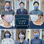 地元岡山の百貨店『天満屋』とシルクマスクを作りました!